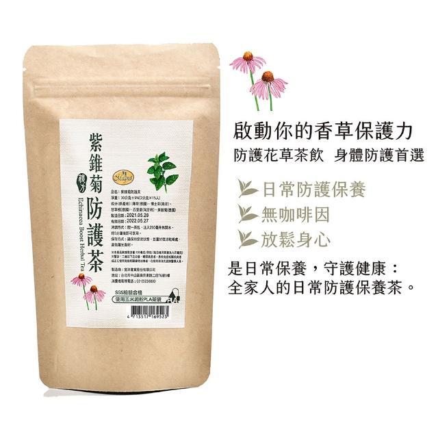【曼寧】機能茶組 4組(菊花決明子枸杞6g x10包/紫錐菊防護茶2g x15包)