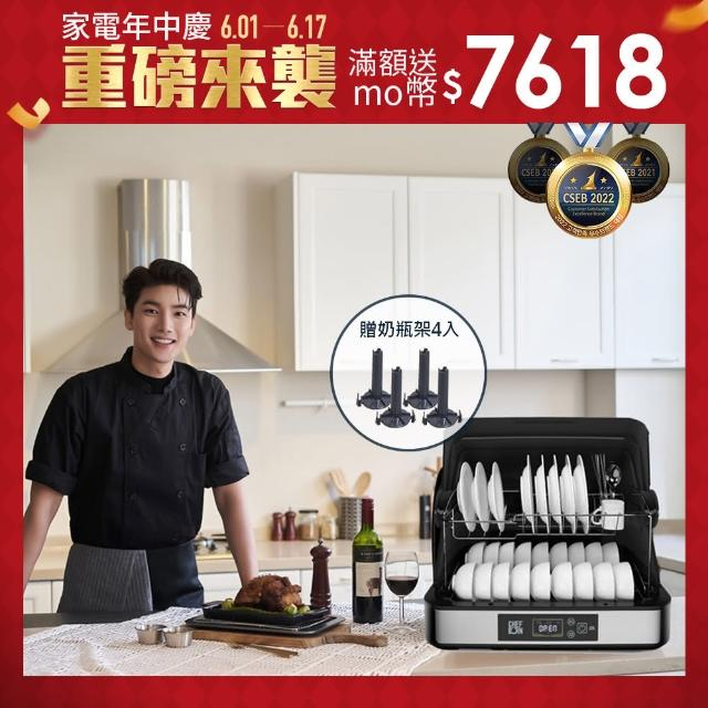 【CHEFBORN韓國天廚】65L紫外線殺菌奶瓶烘碗機Clearshae65(贈奶瓶架4入)/