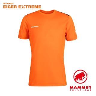 【Mammut 長毛象】Moench Light T-Shirt Men 輕量極限艾格透氣短袖排汗衣 男款 復刻橘 #1017-02960