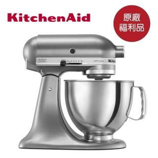 【KitchenAid】福利品 4.8公升/5Q桌上型攪拌機(太空銀)