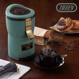 【日本Toffy】自動研磨咖啡機(K-CM7)