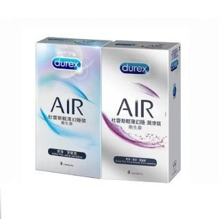 【Durex 杜蕾斯】AIR輕薄幻隱裝8入*2盒+輕薄幻隱潤滑裝8入*2盒