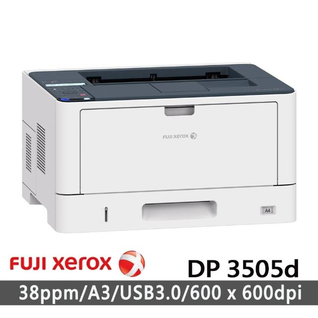 【Fuji Xerox】DocuPrint 3505d A3雷射印表機