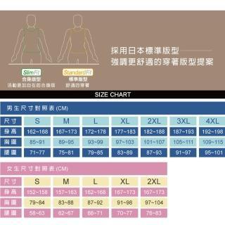 【MIZUNO 美津濃】男款短袖POLO衫 32TA1104XXE(任選)(POLO衫)