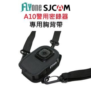 【FLYone】SJCAM A10 專用胸背帶