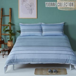 【Yvonne Collection】追夢條紋雙人三件式被套+枕套組(薄雲藍)