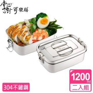 【掌廚可樂膳】304不鏽鋼長方手提便當盒(買一送一)