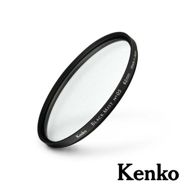【Kenko】Black