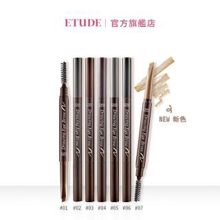 【ETUDE HOUSE】素描高手造型眉筆 0.25g(加購)