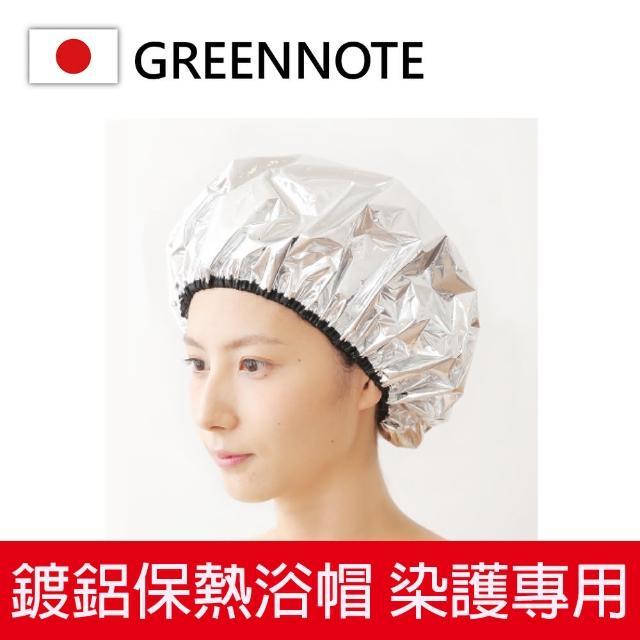 【日本GREENNOTE】日本製