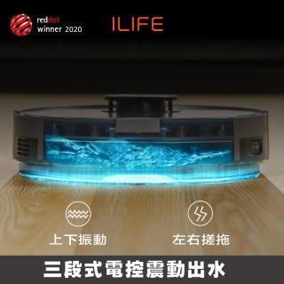 【ILIFE】A10s 雷射掃拖兩用機器人(震動拖地)
