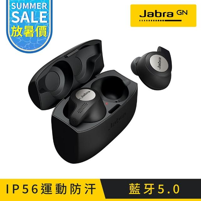 【Jabra】Elite Active 65t 入耳式真無線藍牙耳機