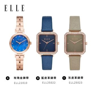 【ELLE】精選流行皮革/鍊帶女錶(多款可選)/母親節禮物