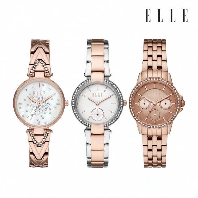 【ELLE】優雅華麗鍊帶鑽錶(多款可選)/母親節禮物/