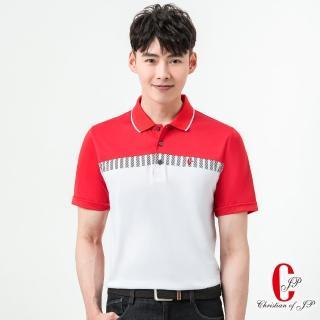 【JYI PIN 極品名店】時尚俐落休閒POLO衫_紅(PS862-18)