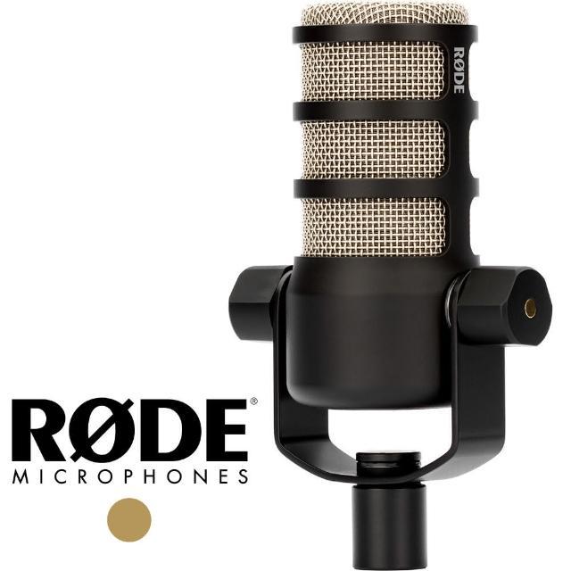 【RODE】羅德