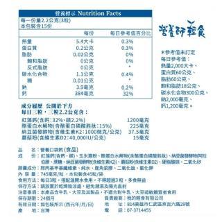 【營養師輕食】營養口袋-鈣 x 3包(愛爾蘭 海藻鈣)