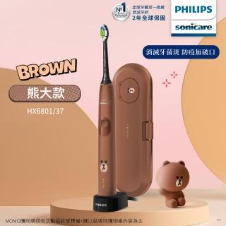 【Philips 飛利浦】LINE FRIENDS智能護齦音波震動牙刷 HX6801/37(熊大款)