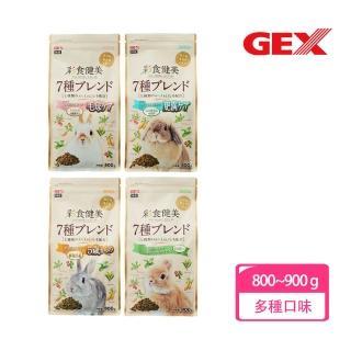【GEX】彩食健美系列 草本配方(兔糧 兔飼料 牧草主食 老兔 幼兔 毛球 肥胖)