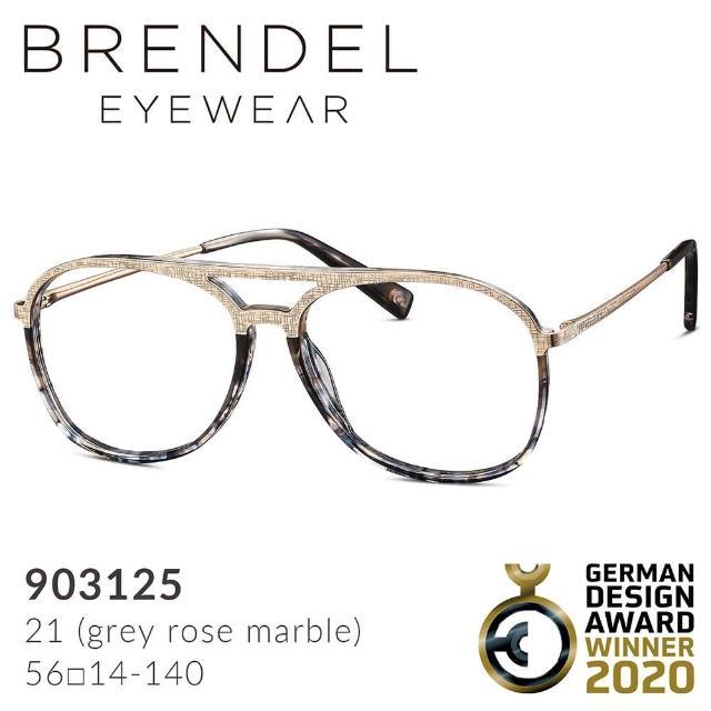 【Eschenbach】BRENDEL