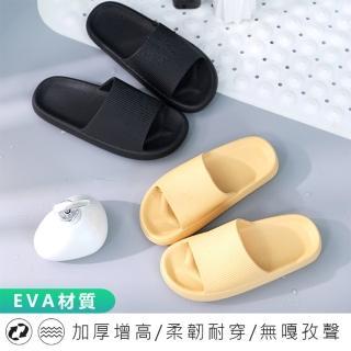 厚底防滑防水拖鞋(居家拖鞋 室內拖鞋 防水拖鞋 EVA 拖鞋 室內拖 浴室拖鞋 防滑拖鞋)
