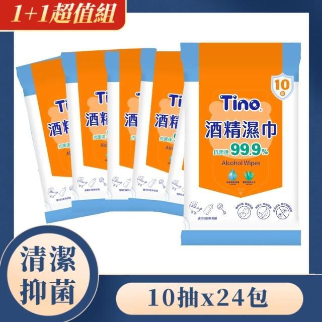 【Tino】酒精濕紙巾(10抽x24包_超值組)/