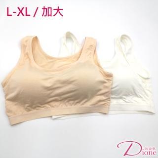 【Dione 狄歐妮】無鋼圈運動內衣 一體太空罩杯(單件 L-加大)