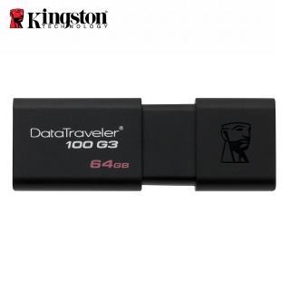 【贈金士頓64G隨身碟】TOSHIBA 企業級硬碟 10TB 3.5吋 7200轉硬碟 五年保固(MG06ACA10TE)