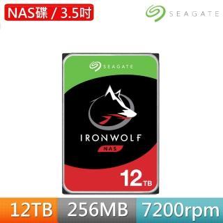 【贈MyCard 150點】Seagate IronWolf 12TB 3.5吋 7200轉 NAS碟 含3年資料救援(ST12000VN0008)