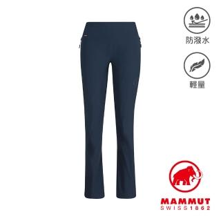 【Mammut 長毛象】Runbold Light Pants 輕量彈性健行長褲 海洋藍 女款 #1022-01320