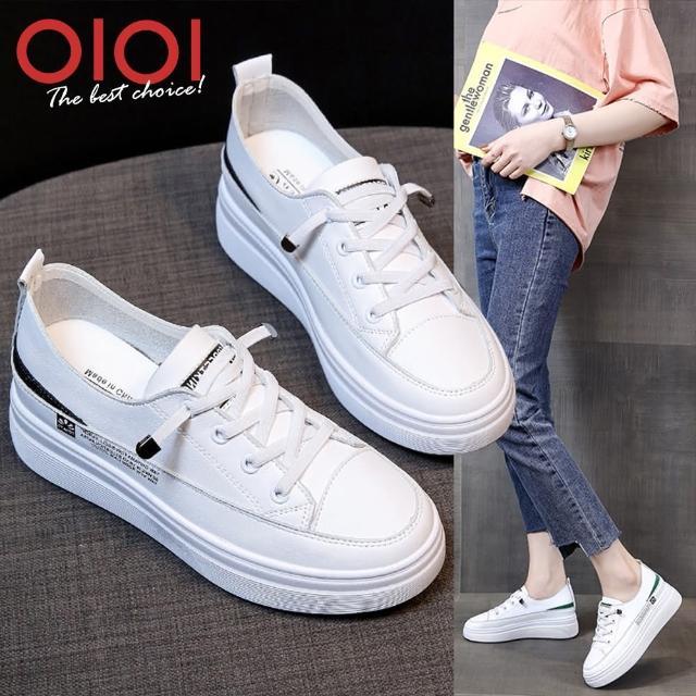 【0101】休閒鞋