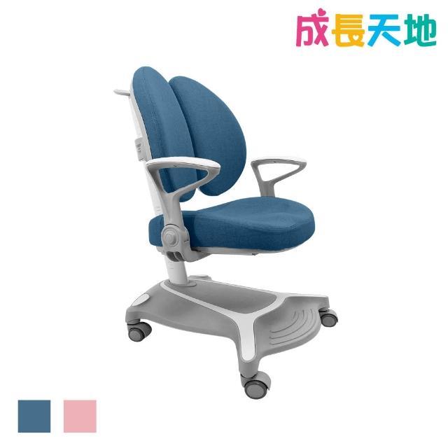 【成長天地】兒童椅 兒童成長椅 兒童升降學習椅(AU902單椅)