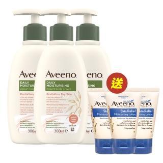 【Aveeno 艾惟諾】蜂蜜杏桃優格保濕乳300ml(3入組)