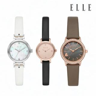 【ELLE】經典皮革錶帶女錶(多款任選)/母親節禮物