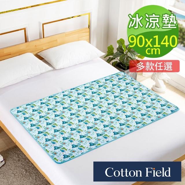 【棉花田】極致酷涼冷凝床墊冰涼墊-多款可選(90x140cm)/