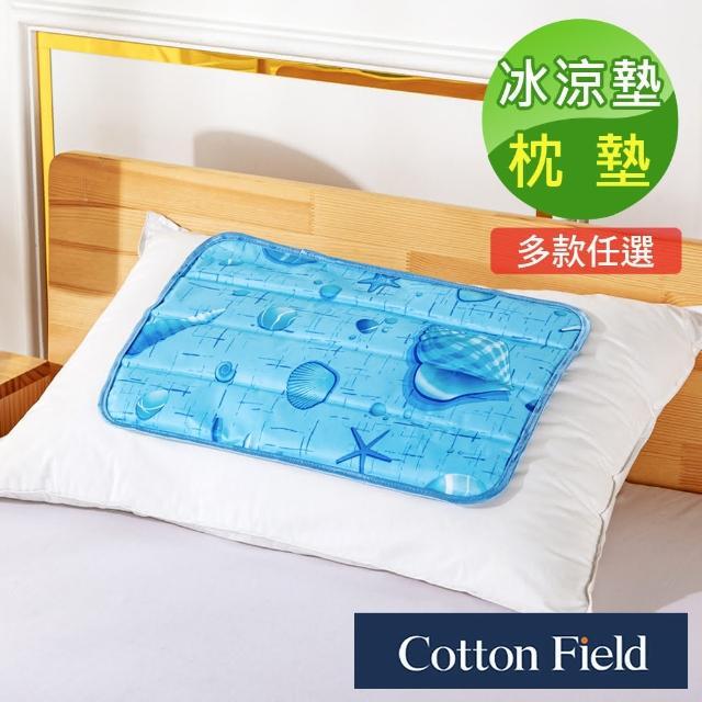 【棉花田】極致酷涼冷凝枕墊萬用冰涼墊-多款可選(30x45cm-快速到貨)/