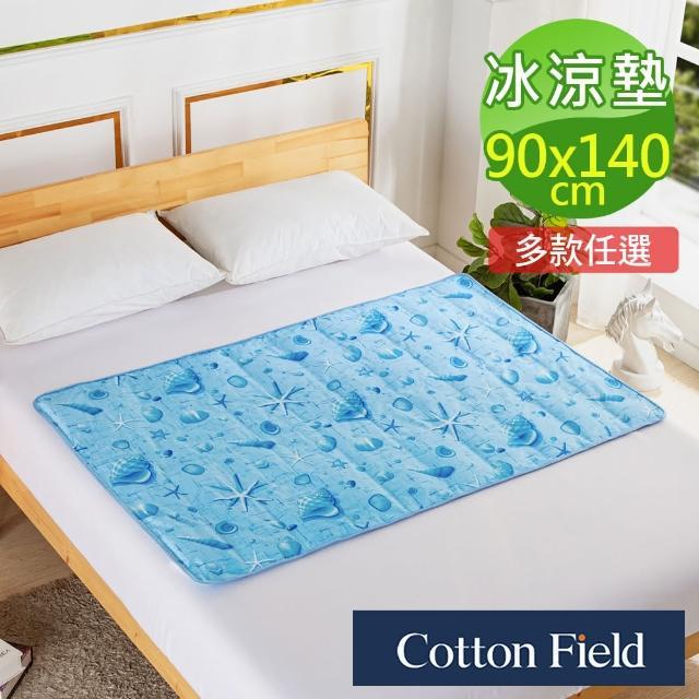 【棉花田】極致酷涼冷凝床墊冰涼墊-多款可選(90x140cm-快速到貨)/