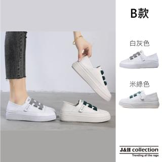 【J&H collection】多款休閒網紅厚底增高小白鞋老爹鞋(現+預 多款任選)