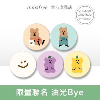 【innisfree】無油無慮礦物控油蜜粉 5g(Dinotaeng聯名款)