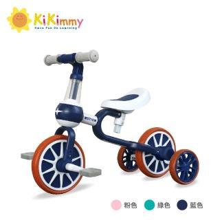 【kikimmy】兒童二合一平衡車(一車兩用)
