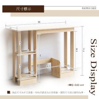 【生活藏室】泰尼小而巧簡易工作桌-100x37cm(書桌 小桌子 學生桌 學習桌)