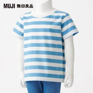 【MUJI 無印良品】幼兒有機棉天竺橫紋短袖T恤(共6色)