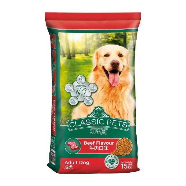 【Classic Pets 加好寶】乾狗糧 – 多種口味(15KG)