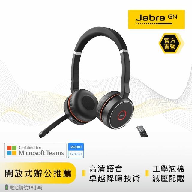 【Jabra】Evolve