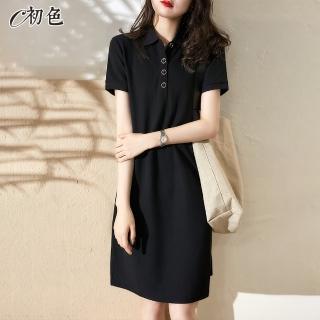 【初色】韓系翻領洋裝-黑色-98603(M-2XL可選)