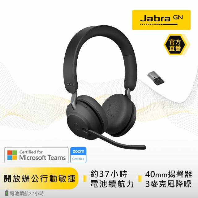 【Jabra】Evolve2