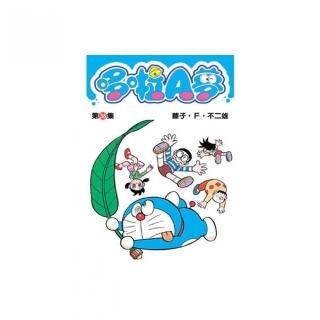 哆啦A夢短篇集(38)