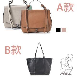 【A&L 老工匠】熱銷款牛皮時尚肩背包(九款多色選)