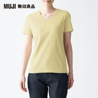 【MUJI 無印良品】女有機棉天竺V領短袖T恤(共6色)
