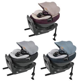【Combi】Nexturn 0-4歲ISOFIX懷抱式床型汽座(紫榴紅/冰清藍/銀鑽灰)